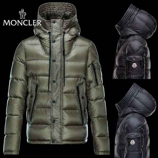 Moncler Down Jacket 2017 Mens ID:20171029062