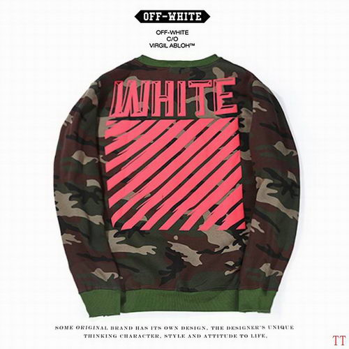 Off White Sweat Unisex ID:20171115258
