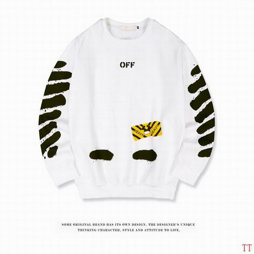 Off White Sweat Unisex ID:20171115271