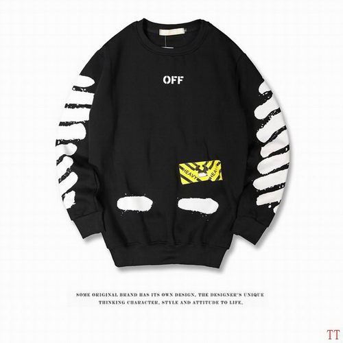 Off White Sweat Unisex ID:20171115284