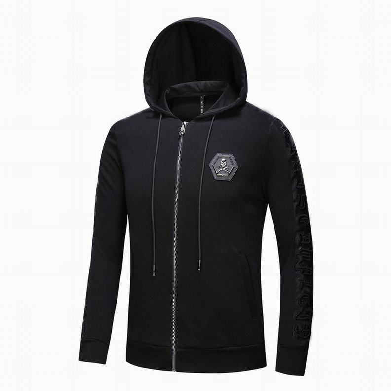 Philipp Plein Hood Mens (XL)
