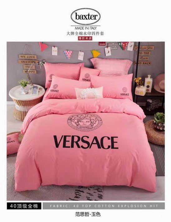 Versace four pieces beddings ID:20190403a10