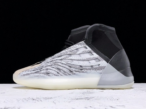 Adidas Yeezy Boost Quantum Mens White/Black