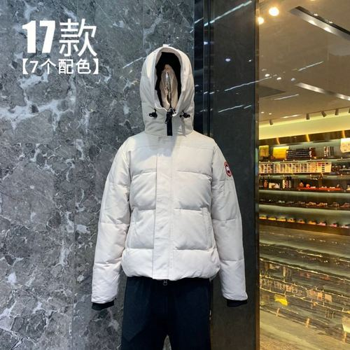 Canada Goose Down Jacket Wmns ID:201911c75