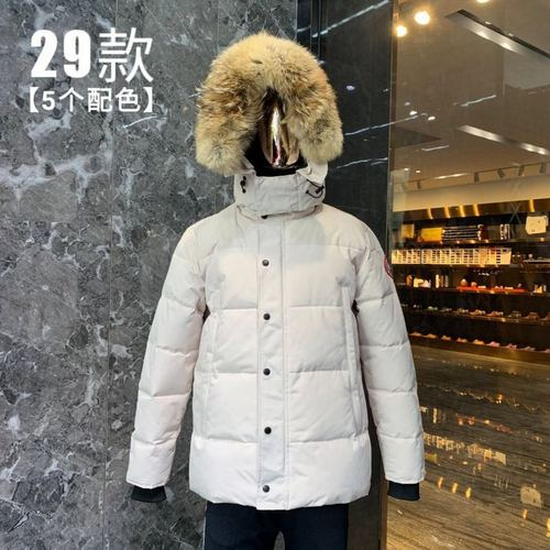 Canada Goose Down Jacket Wmns ID:201911c93