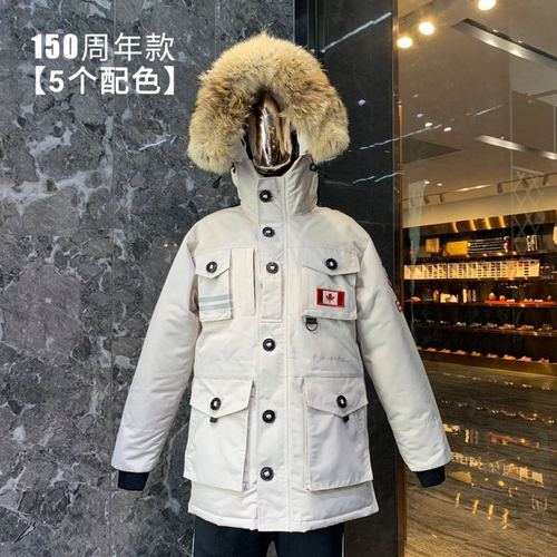 Canada Goose Down Jacket Wmns ID:201911c103