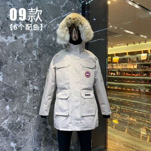 Canada Goose Down Jacket Wmns ID:201911c49