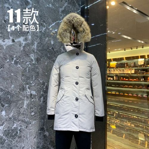 Canada Goose Down Jacket Wmns ID:201911c58