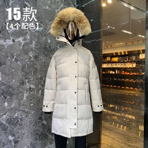 Canada Goose Down Jacket Wmns ID:201911c71