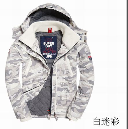 Superdry Jacket Mens ID:201911a130