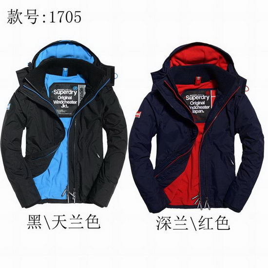 Superdry Jacket Mens ID:201911a161