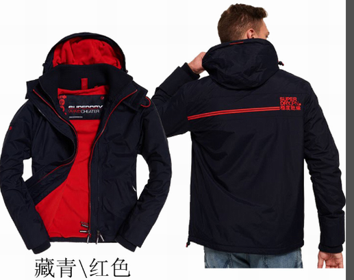 Superdry Jacket Mens ID:201911a170