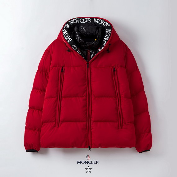 Moncler Down Jacket Unisex ID:201912b250