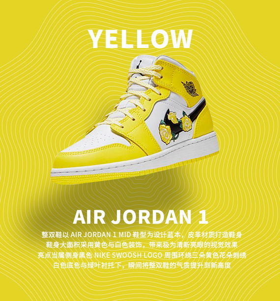 Nike Air Jordan 1 High OG Wmns ID:202007D24