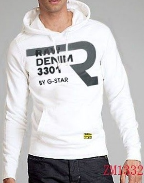 G-Star Raw R Hoodie White Mens
