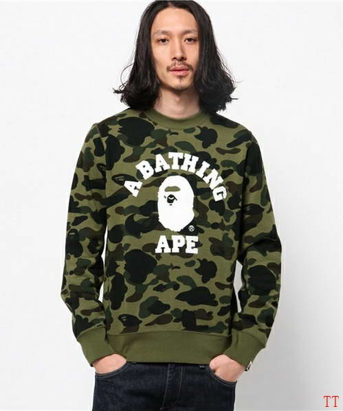 B Ape Sweat Mens Model: MD576