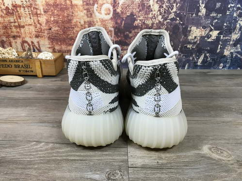 Adidas Yeezy 350 Boost v2 Unisex Model: MD1639