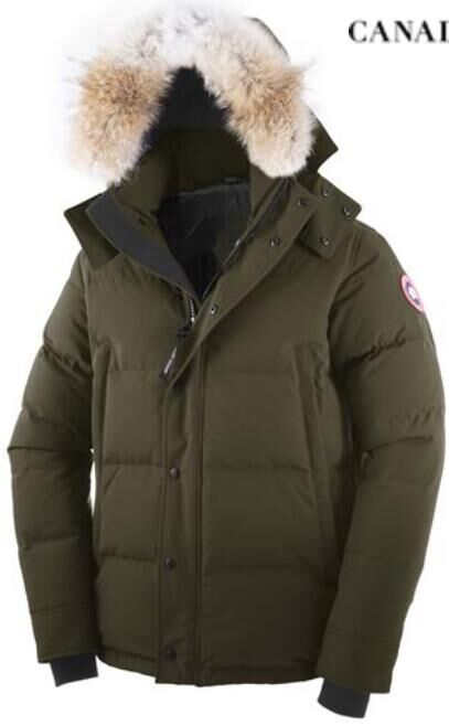 Canada Goose Wyndham Parka Mens Military Green